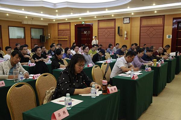 深入学习贯彻全国宣传思想工作会议精神中国书协第二期新闻宣传工作专题研讨班在北京举办