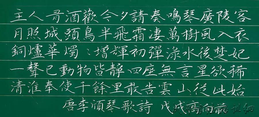 教育部通知:粉笔字书写,教师须达标!