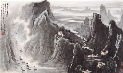 美在河山 大气磅礴 新中国70年山水画新貌