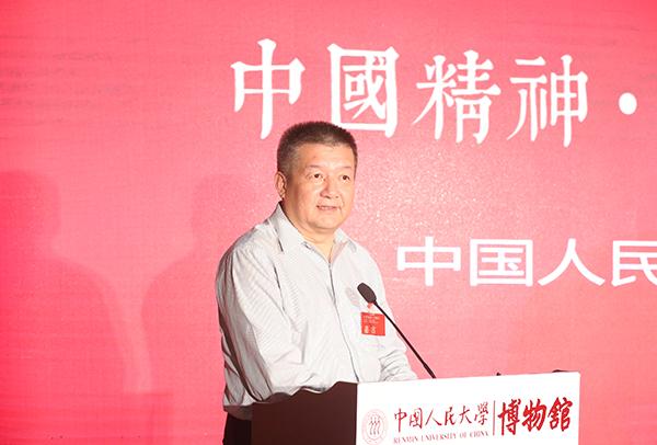 中国精神·中国梦——第三届社会主义核心价值观书法作品主题创作展在中国人民大学开幕