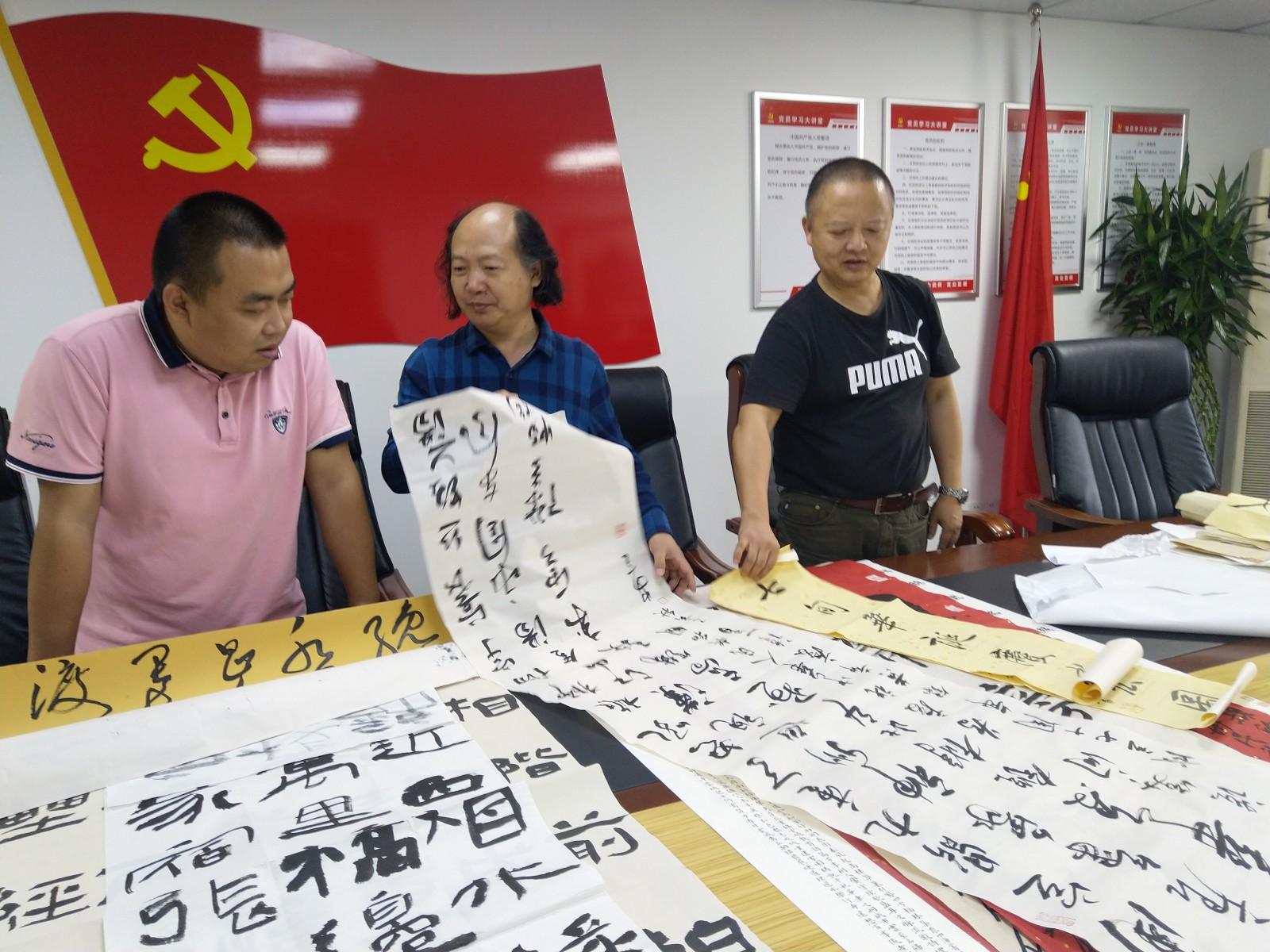 何晓巍出任武侯区庆祝中华人民共和国成立70周年书画展评委 –