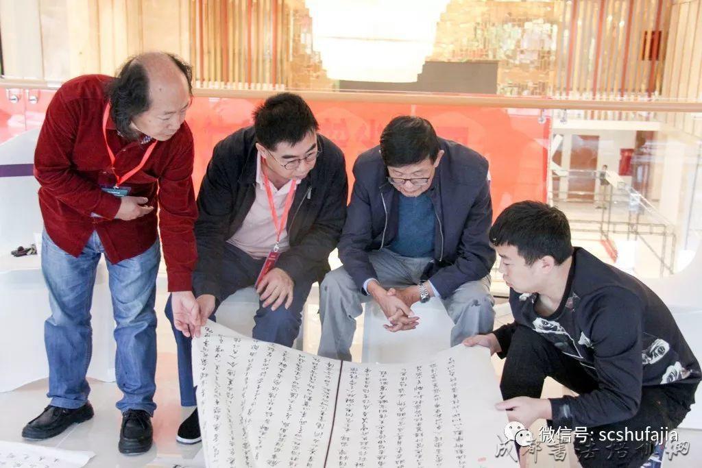 快讯  四川省第九届书法篆刻新人新作展评审工作在成都举行(附公示名单)