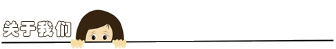 """公益讲座预告丨成华区文化馆""""翰墨天府""""成都书法大讲堂:侯开嘉主讲《清代碑学的成因、成就及其影响》"""