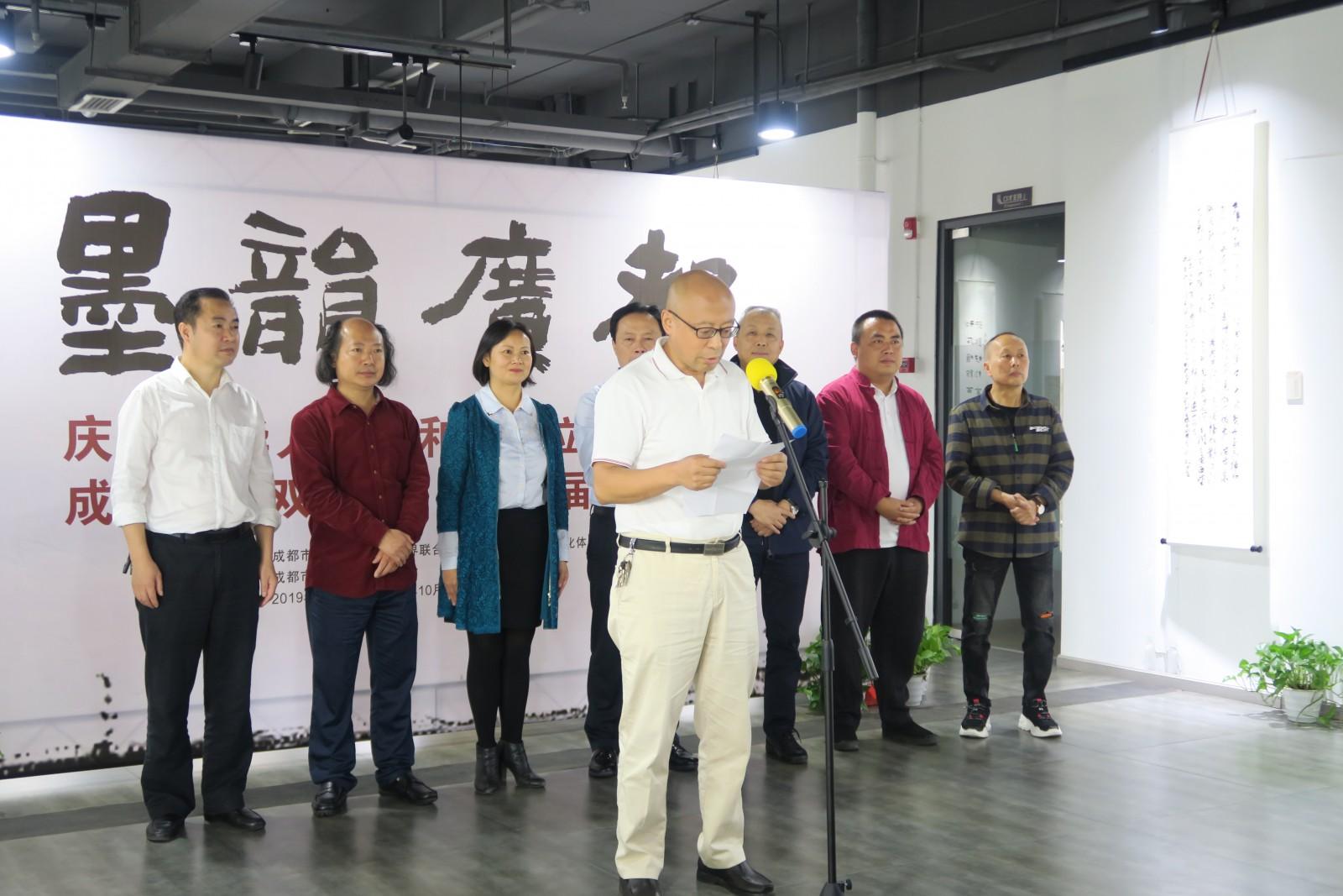 何晓巍出席墨韵广都双流区第七届会员作品展开幕式 –