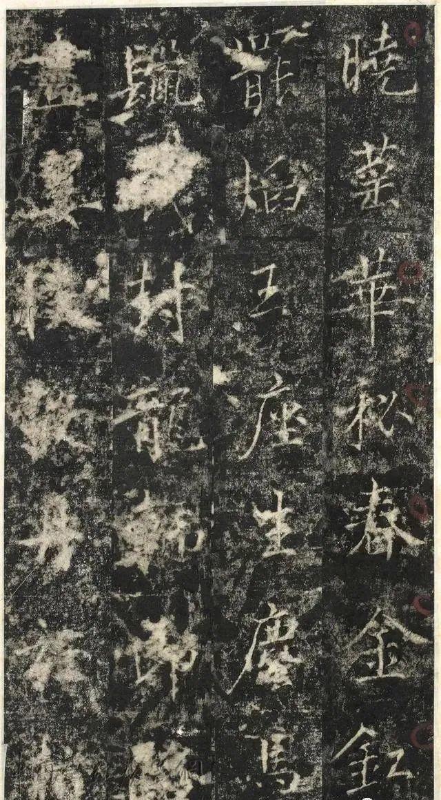 唐代《代国长公主碑》高清拓片