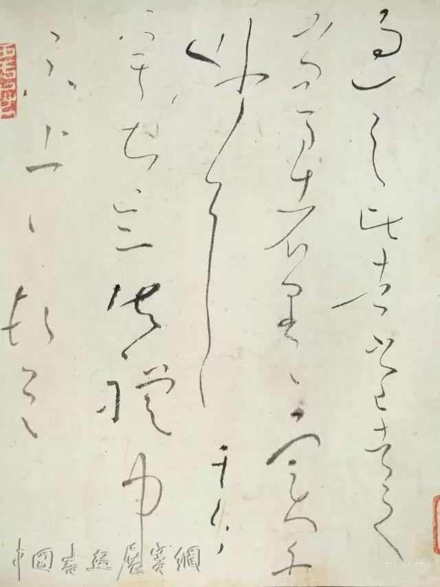 良宽(日本江户时代后期的诗歌人、汉诗人、书法家)