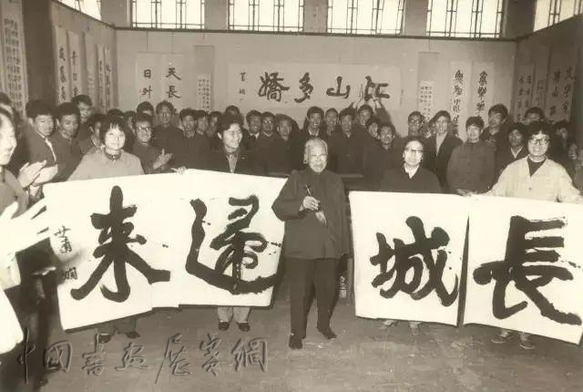 【20世纪中国书法家档案】萧娴