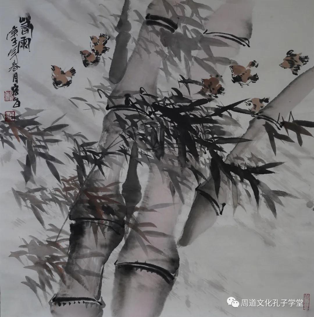 丹青 子轩――宝鸡市孔子研究会书画专家