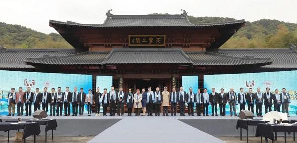 第三十七届兰亭书法节暨第七届中国书法兰亭奖颁奖活动在绍兴举行